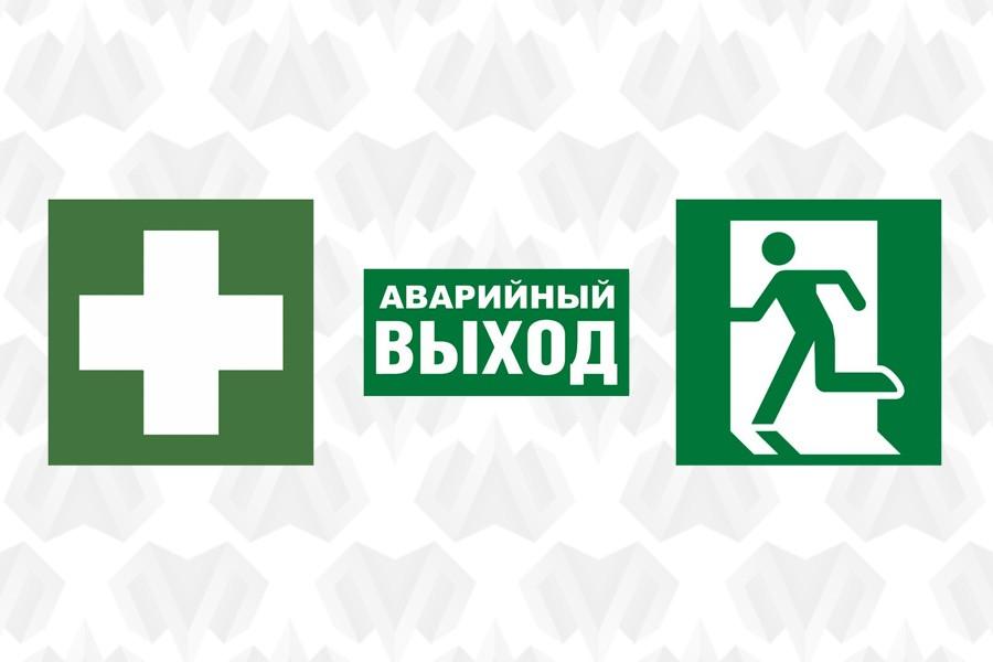 Информационные и эвакуационные знаки по ОСТ