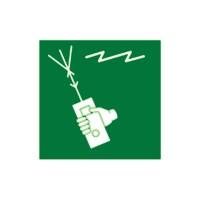 Преносная радиостанция спасательного средства