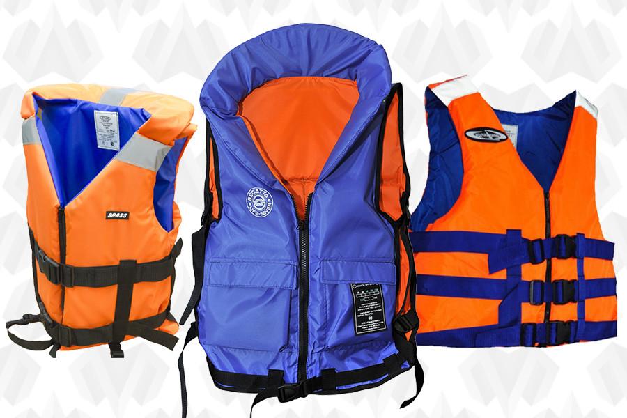 Спасательные жилеты с сертификатом ГИМС