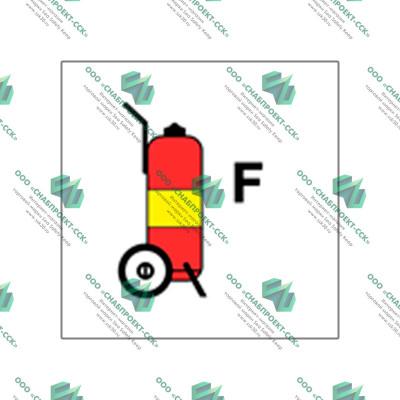 Передвижной огнетушитель