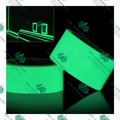 Лента для разметки фотолюминесцентная