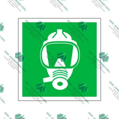 Аварийные дыхательные устройства