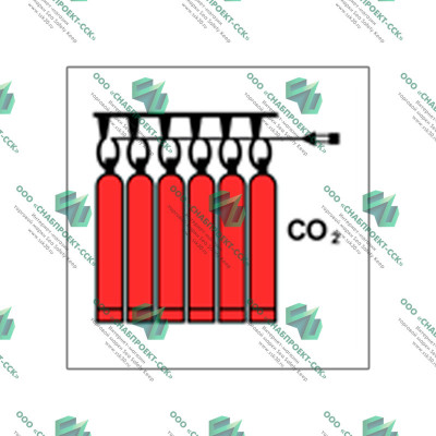 Батарея СО2