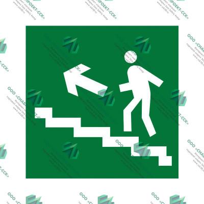Направление к эвакуационному выходу по лестнице вверх