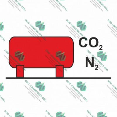 Цистерна установки пожаротушения СО2/N2