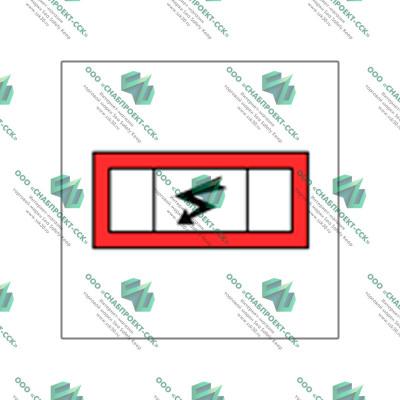 Аварийный распределительный щит