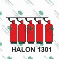 Батарея галона 1301