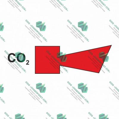 Сирена, предупреждающая о выпуске СО2