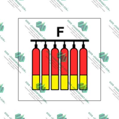 Стационарная батарея пожаротушения