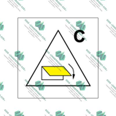Дистанционное управление устройствами закрытия приемных и выпускных отверстий вентиляции