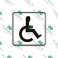 Передвижение инвалидов