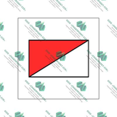 Пульт управления системой сигнализации обнаружения пожара