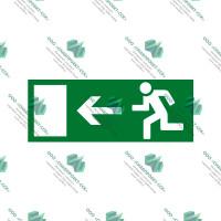 Направление к эвакуационному выходу налево